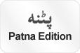 Patna Edition